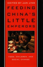 3-china little